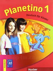 Planetino 1 Kursbuch (учебник по немецкому языку для детей)