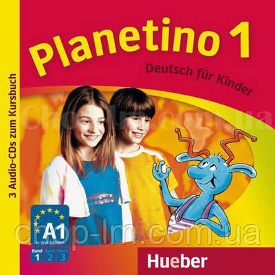 Planetino 1 CDs (3) Аудио диски к курсу немецкого языка