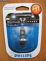 Галогенка H1 Philips 12V 55W 12258BVB1 BlueVision (блистер 1 шт)