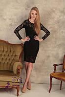 """Нарядное женское гипюровое платье миди по фигуре с длинными рукавами """"Люсия"""" черное"""