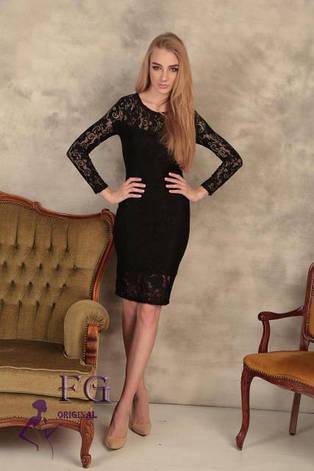9fd9903f61e Нарядное женское гипюровое платье миди по фигуре с длинными рукавами