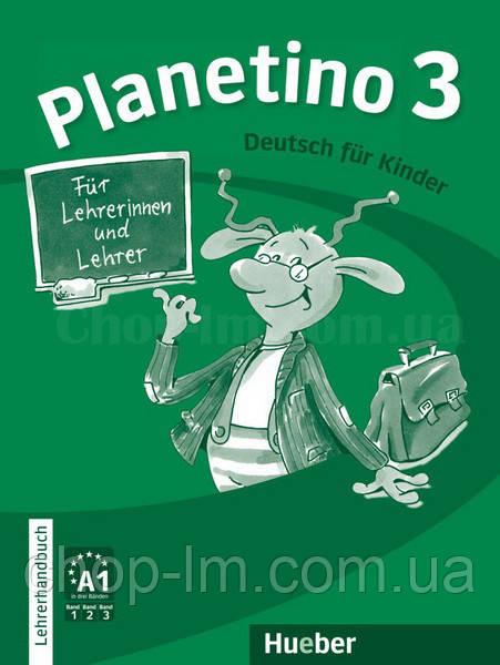 Planetino 3 Lehrerhandbuch (книга для учителя по немецкому языку)