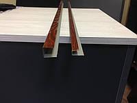 П-образная планка на забор из профнастила, Заборная Планка, планка сверху на забор, Планка на Профнастил Пэшка