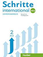 Schritte international Neu 2 Lehrerhandbuch  (книга для учителя, нов/изд.)