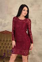 Однотонное женское нарядное платье гипюровое по колено в обтяжку бордовое, фото 3