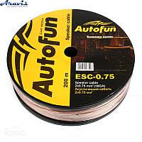 Кабель акустический AUTOFUN 2*4мм