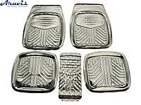 Коврики резиновые СМ-1190 Aluminium (Silver) ВАЗ 2101-07 5шт