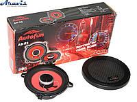 Динамики для авто 13 см Autofun AS-52