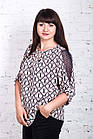 Строгая женская блуза больших размеров весна-лето 2018 - Ажур - (код бл-180), фото 4
