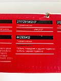 Задний амортизатор ИЖ 2717 ОДА ( грузовой вариант ), фото 4