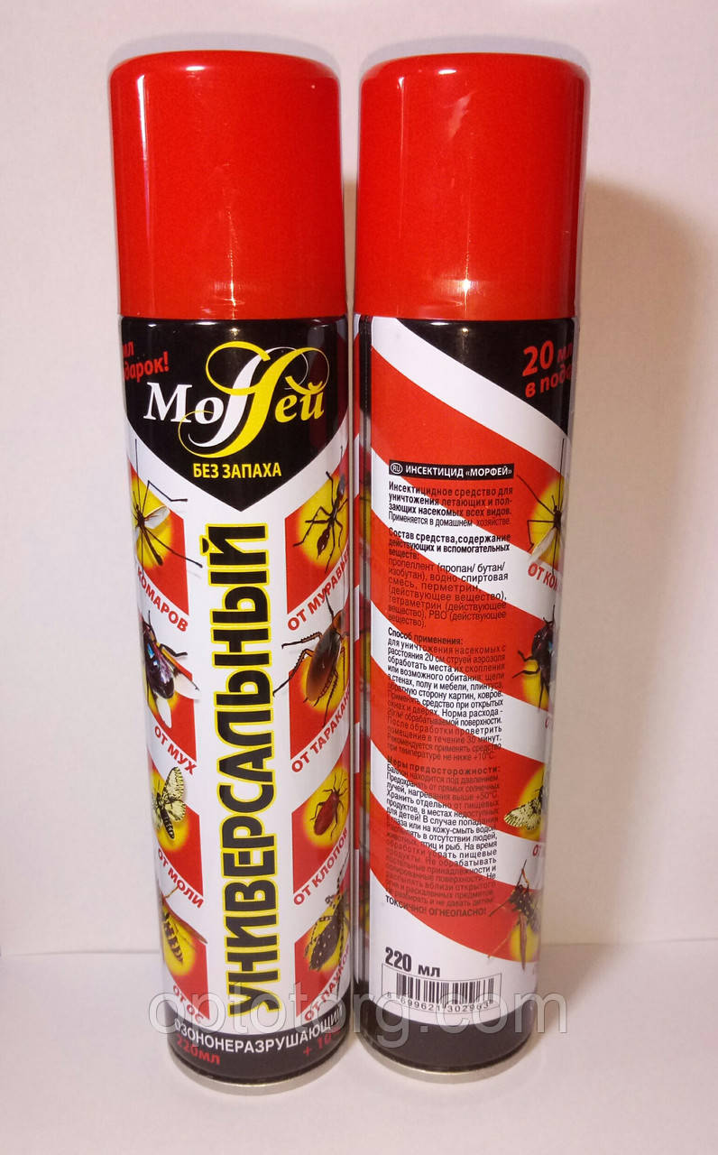 Дихлофос без запаха Морфей 220 мл