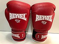 Боксерские перчатки REYVEL винил 6oz