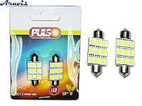 Лампочка софитная  9LED SMD-50x50 12V/36мм White PULSO LP-85369