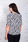 Женская блуза прямого кроя весна-лето 2018 - (код бл-194), фото 3