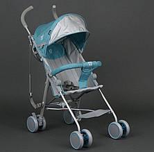Коляска прогулочная Joy S108S с ремешком для переноски, голубая