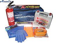 Набор автомобилиста 8 единиц аптечка, авт. знак, огнетуш.1кг, перчатки, трос, тряпка, сумка, жилет безопас.