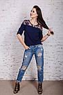 Нежная женская блузка 2018 с ажурной вышивкой - (код бл-196), фото 2