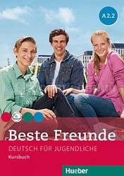 Beste Freunde A2.2 Kursbuch / Учебник