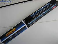 Пленка тонировочная King 75 см х3м Dark Black