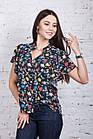 Свободная женская блузка 2018 от Amazonka - (код бл-199), фото 8