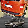 Volkswagen Caddy 2010-2015 (пассажирская модель) пластиковая накладка заднего бампера