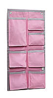 Органайзер для одежды и нижнего белья bq-style Розовый (11-100102)