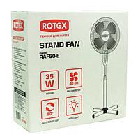 Вентилятор напольный Rotex RAF50-E, фото 2
