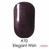Гель-лак Naomi 070 Elegant Wish, 6 мл