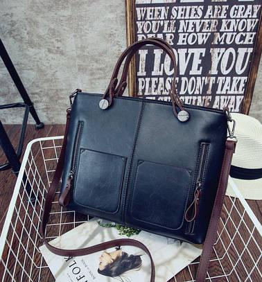 Женская сумка My choice УCC3532