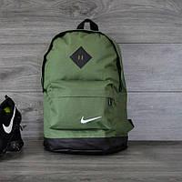 Стильный рюкзак NIKE (Найк). Зеленый, хаки с черным.