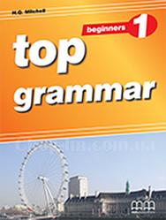 Top Grammar 1 Beginner Student's Book / пособие для учащегося