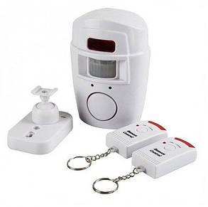 Сенсорная сигнализация Sensor Alarm 105, фото 2