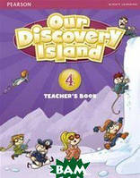 Bright Catherine Our Discovery Island 4. Teacher`s Book with PIN Code