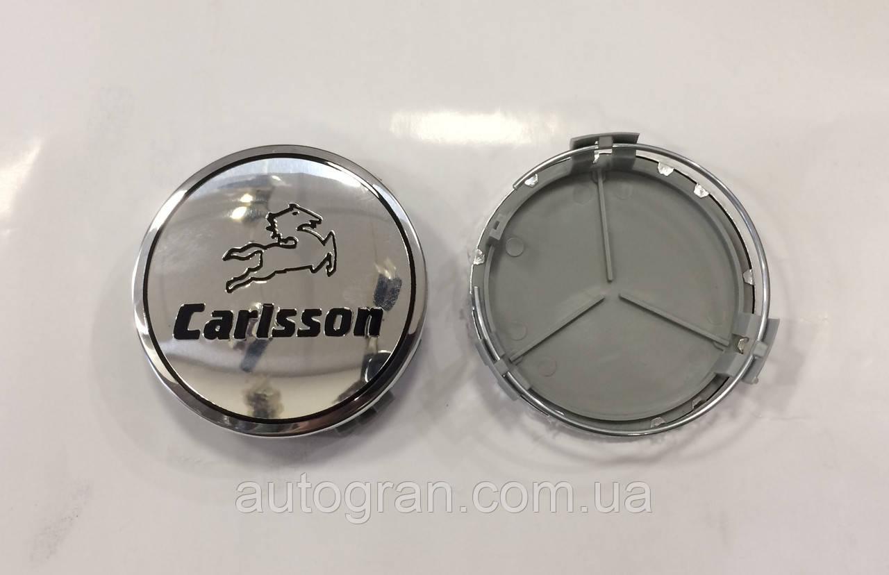 Заглушки ковпачки литих дисків Mercedes Carlsson хром