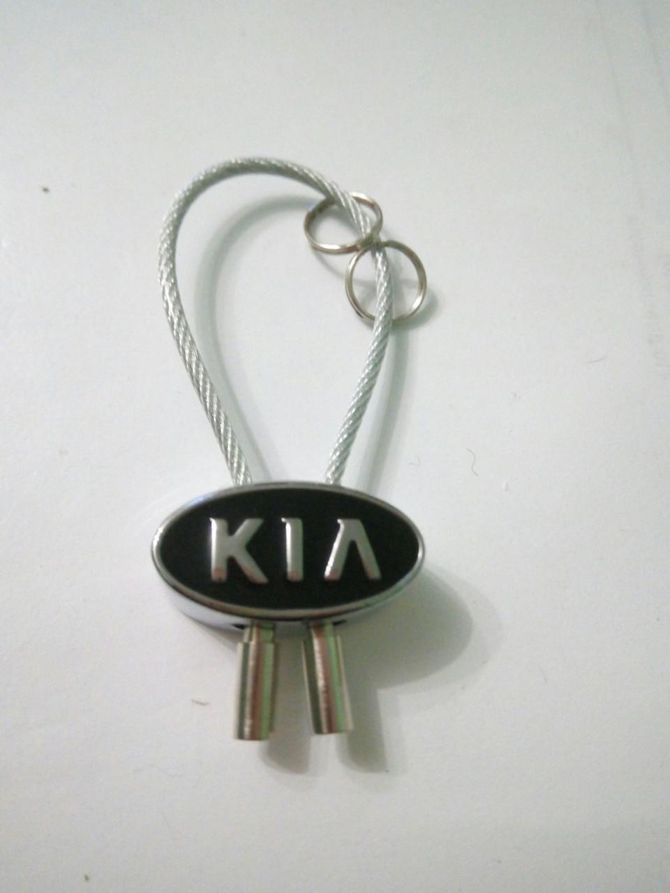 Металлический брелок-петля KIA