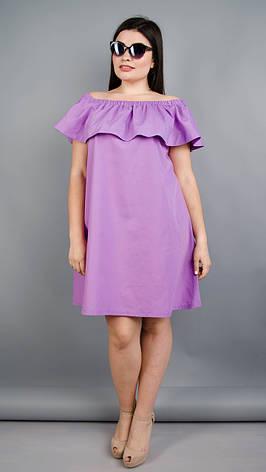 Балі. Літнє плаття плюс сайз. Бузок. Розмір 50 52 54 56 58 60 62 64 ... 9fc799ac0cd6c