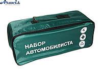 Сумка тех. помощи зеленая 46х20х15см