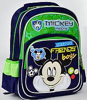 Школьный рюкзак ортопедический Микки Маус №2 для мальчиков. Детский портфель ранец для школы 1, 2, 3, 4 класс