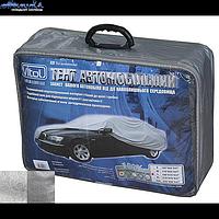Тент на машину седан полиэстер 483x178 Vitol CC13401 L