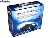 Тент на машину седан нейлон 406x165 Vitol CC11105 S