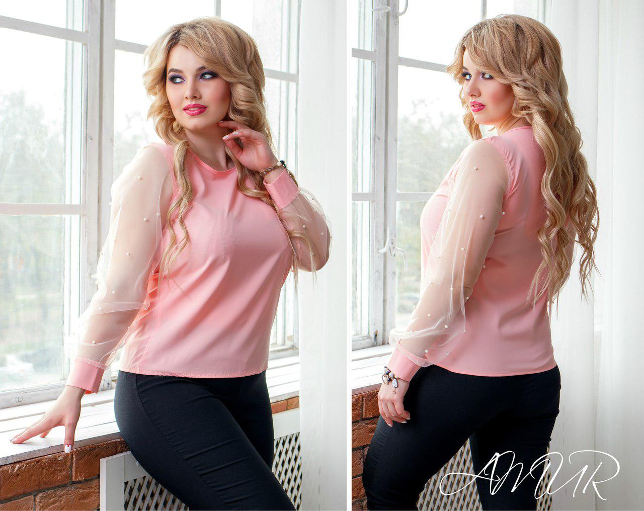 5c12d4176f6 Женская стильная блузка с прозрачными рукавами с жемчугом - купить ...