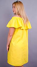 Балі. Сарафан великих розмірів. Жовтий Розмір 50 52 54 56 58 60 62 ... 75fa8d4965d8d