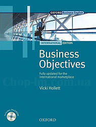 Business Objectives International Edition Student's Book with MultiROM / Учебник
