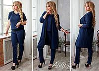 Женский стильный костюм-тройка футболка, брюки и кардиган, фото 1