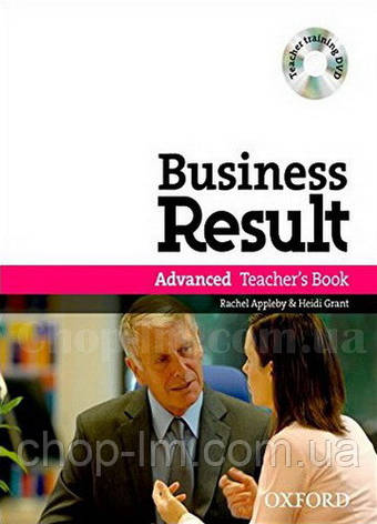 Business Result Advanced Teacher's Book Pack, фото 2