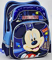 Школьный рюкзак ортопедический + Пенал Микки Маус для мальчика. Детский портфель ранец для школы 2, 3, 4 класс