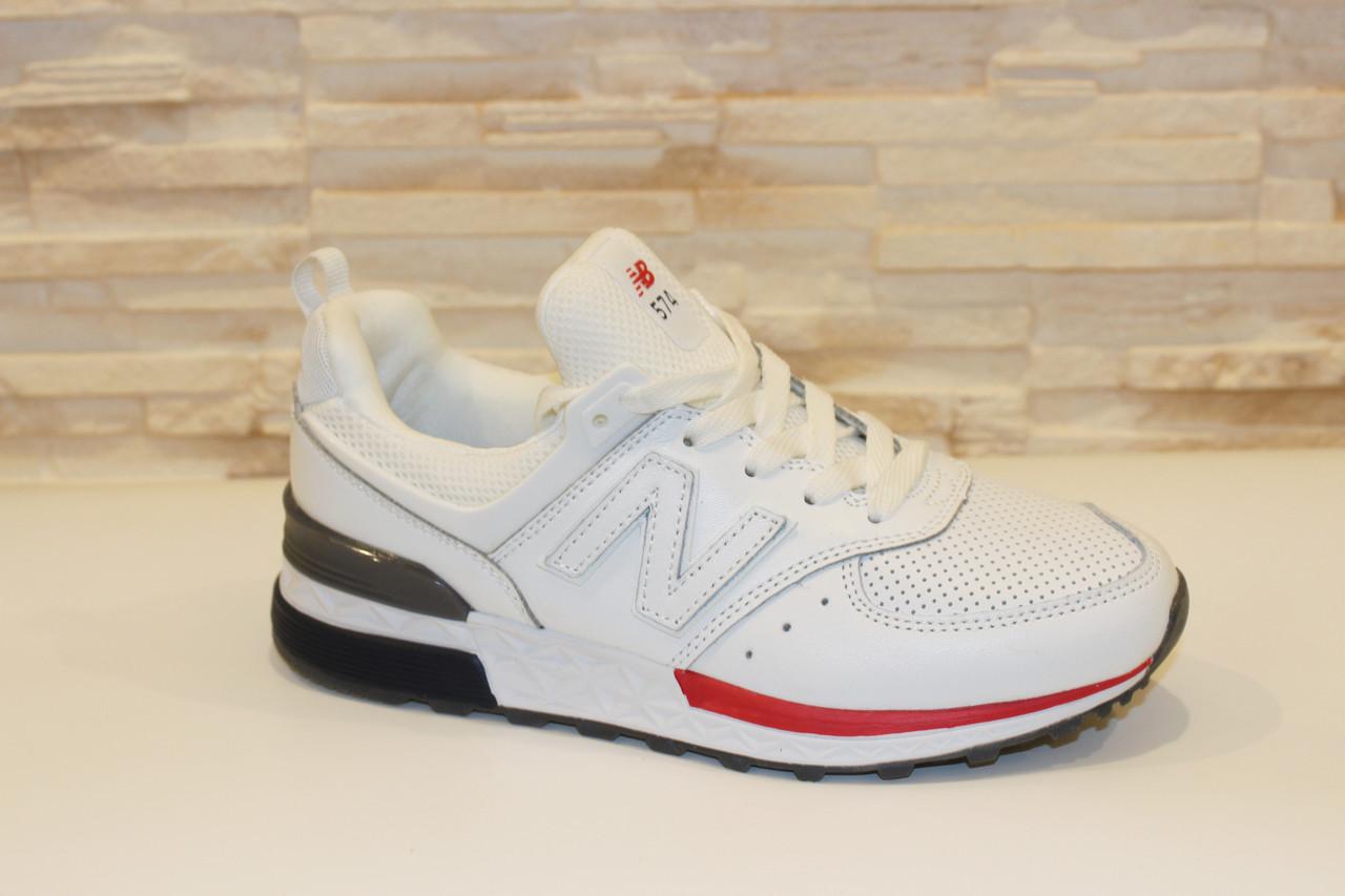 Кроссовки белые Т988