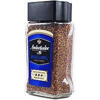 Кофе Ambassador blue label растворимый 95 г.