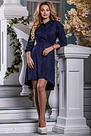 Шикарное Замшевое Платье со Шлейфом и Вышивкой Синее M-2XL, фото 1