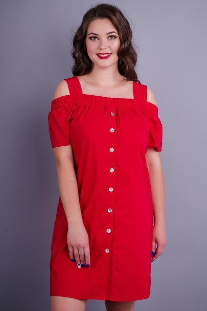 Клариса. Гарна сукня-сорочка плюс сайз. Червоний Розмір 50 52 54 56 ... 742fe9d8f7c2e